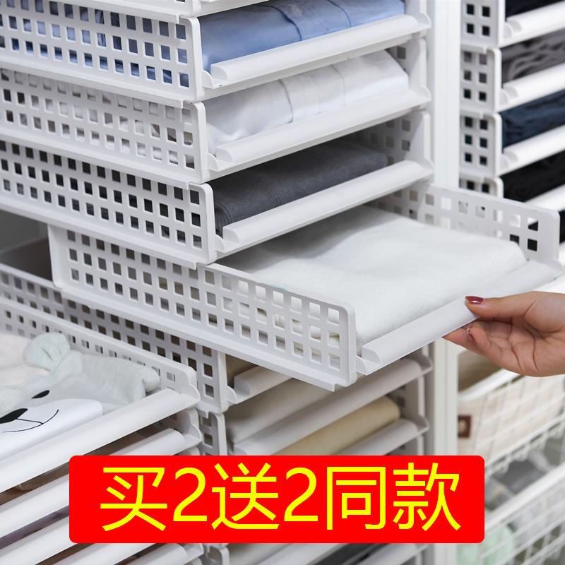 叠衣板懒人叠衣神器t恤短袖裤子收纳折衣板衣服柜整理内务板可抽