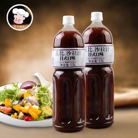 丘比沙拉汁1.5L 日式口味 油醋汁 蔬菜水果 沙拉酱色拉汁烘焙材料