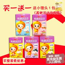 【天天特价】果仙多维酸奶溶豆豆入口即化宝宝零辅食富含益生菌