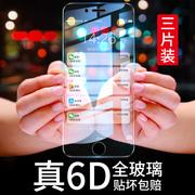 苹果6钢化膜iphone6plus全屏6s防摔全包边SP抗蓝光6P刚化i6手机六mo透明4.7玻璃5.5屏保ip6护眼ipone全包puls