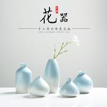 景德镇花瓶客厅装饰摆件饰品小清新简约插花器经典三件套陶瓷软装