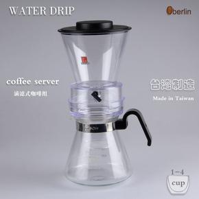 台湾一屋窑制冰酿冰滴咖啡壶 家用滴漏式手冲冰萃玻璃咖啡机套装