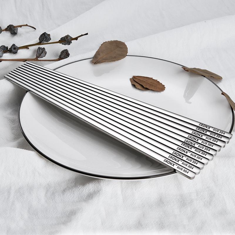 埃恩304不锈钢筷子韩式实心扁筷子家用方形筷子防滑家庭10双套装