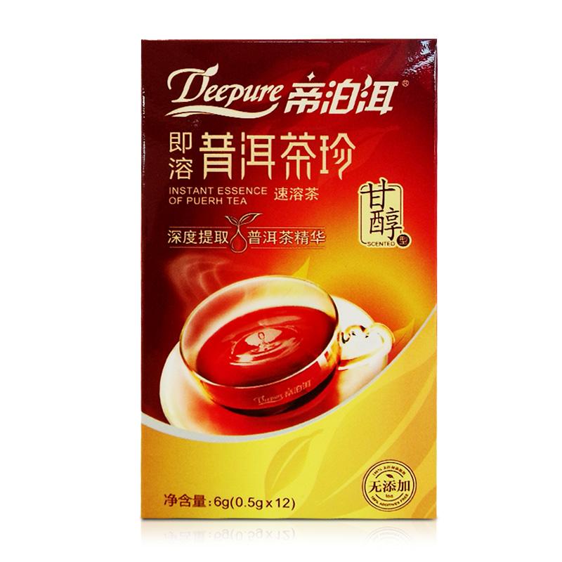 超值套餐组合包邮 红茶 熟菊普 生菊普 甘醇 即溶普洱茶珍 帝泊洱