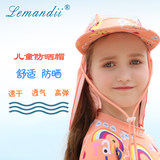 Lemandii sunscreen swimming cap children's swimming cap boys and girls beach sea border UV uv neck speed dry hat