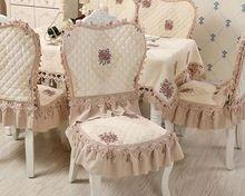 欧式长方形桌布餐椅垫套装餐桌布艺椅子套罩简约现代家用桌椅套罩