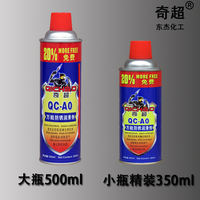 Wholesale Qi Chao anti-rust oil universal anti-rust lubricant spray strong metal screw loose derusting oil 500ml
