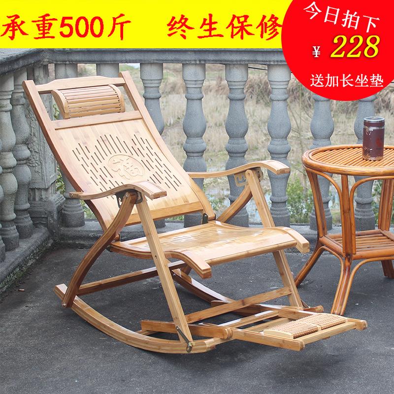 Кресло-качалка / Подвесные кресла Артикул 589936594014