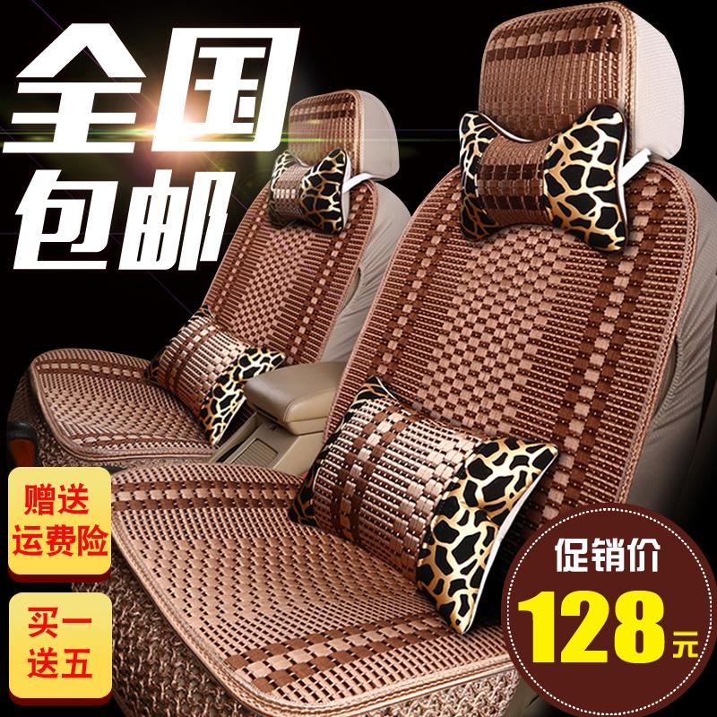 汽车内座椅全包座套小车冰丝透气凉席坐垫四季坐垫四季通用车垫子