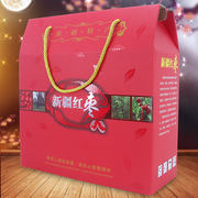 Red jujube gift box wholesale Xinjiang Ruohe Hetian jujube native products high-end portable box gift box custom
