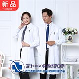Experimental cosmetic plastic surgery cosmetic oral doctor work male and female doctors to dress in white and large long sleeves