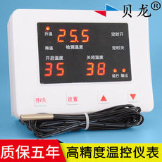 Belong 665 high precision thermostat culture incubator oven temperature controller high power temperature control switch