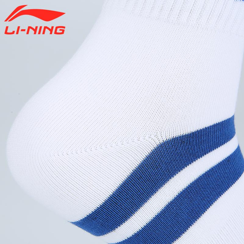 李宁运动男袜子跑步马拉松篮球中筒秋冬季休闲中低帮精英防滑短袜