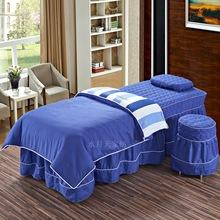 美容床罩四件套简约美容按摩理疗推拿洗头床专用床罩定做专用包邮