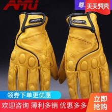 AMU Motorcycle Leather Gloves for Men and Women