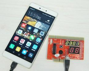 手机台式机笔记本LPC电脑六位诊断卡测试卡PCI-E主板故障检测