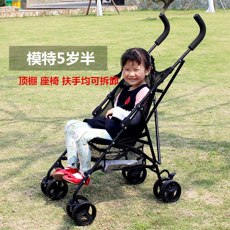 贝婴儿伞车