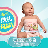 Japanese Export Baby Belly Care Garment for Newborn Babies Pure Cotton Belly Care for Children in Summer and Four Seasons