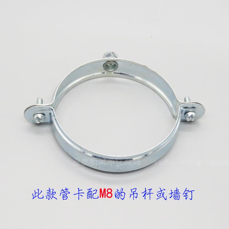 金属吊卡特价 PVC管卡  新风空调管道固定卡子 水管吊装卡箍 抱箍