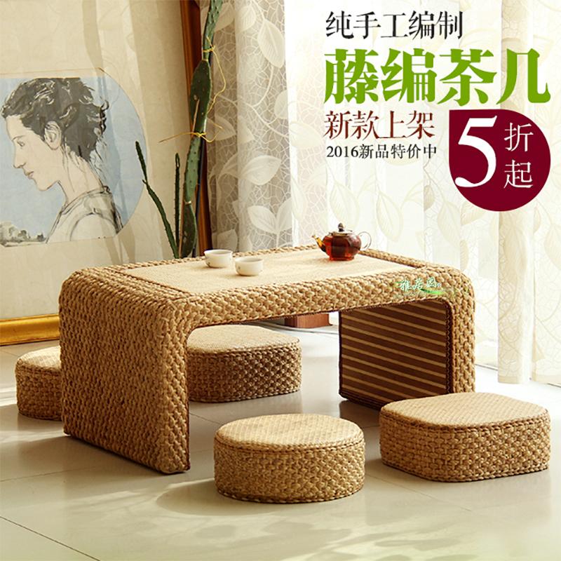 Обеденные столы и стулья в японском стиле Артикул 541503011134