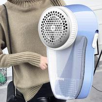 奔腾毛球修剪器充电式家用剃毛球器去毛毛器衣服刮毛除毛衣去除器