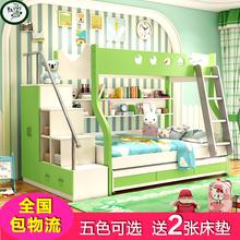 儿童上下床公主双层床双人男女孩高低床母子多功能储物带高箱抽床