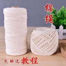 Coton corde coton épaisse corde tissée tapisserie corde coton bricolage corde sac boulettes ligne tag livré corde décorative