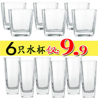 Glass Set 6 Pack Kettle Set Household Tea Cup Water Cup Juice Cup Beer Cup Milk Cup White Wine Glass