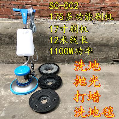 超洁亮SC-002手推式地毯清洗机工厂商用酒店保洁多功能刷地洗地机在哪买