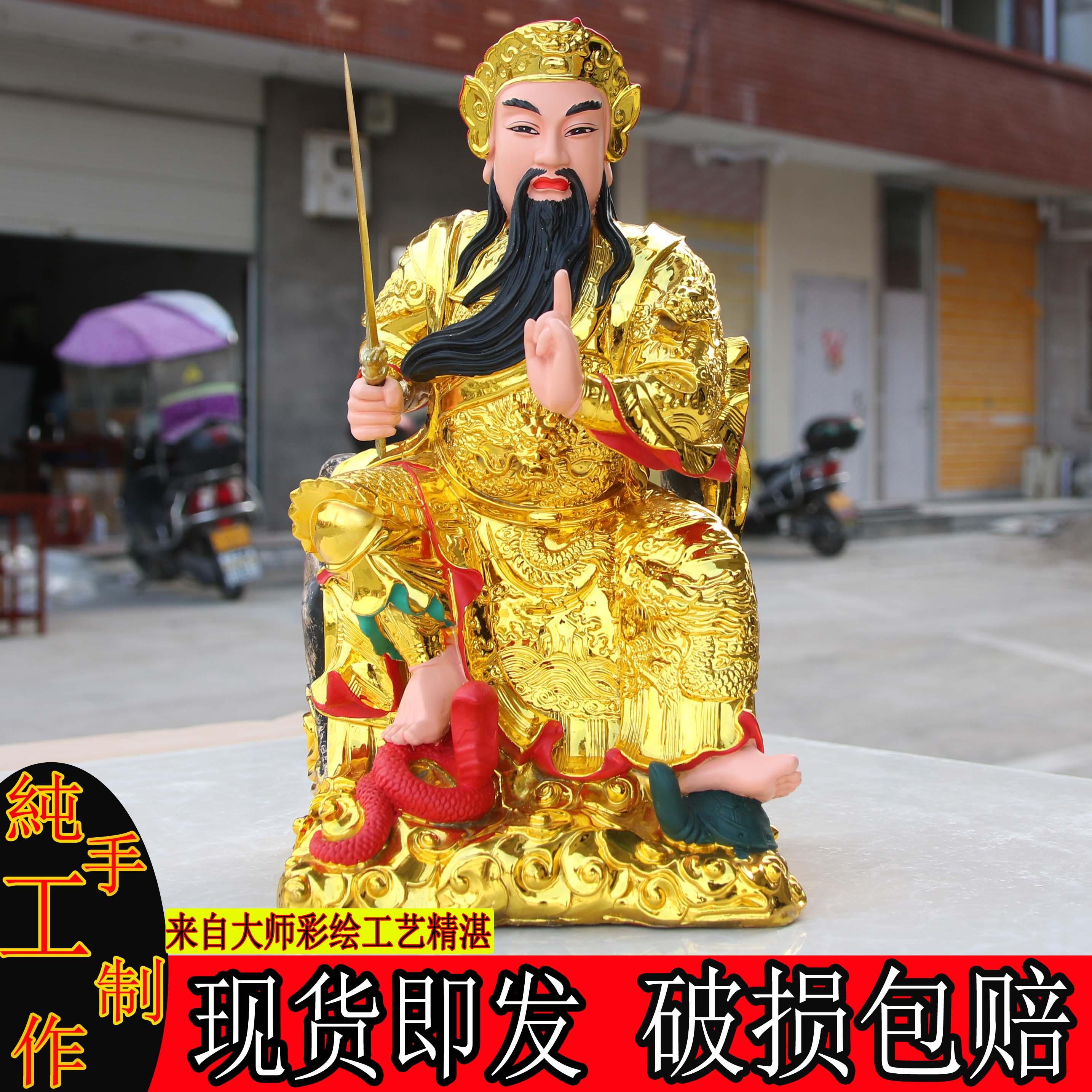Статуи идолов Артикул 581255589943