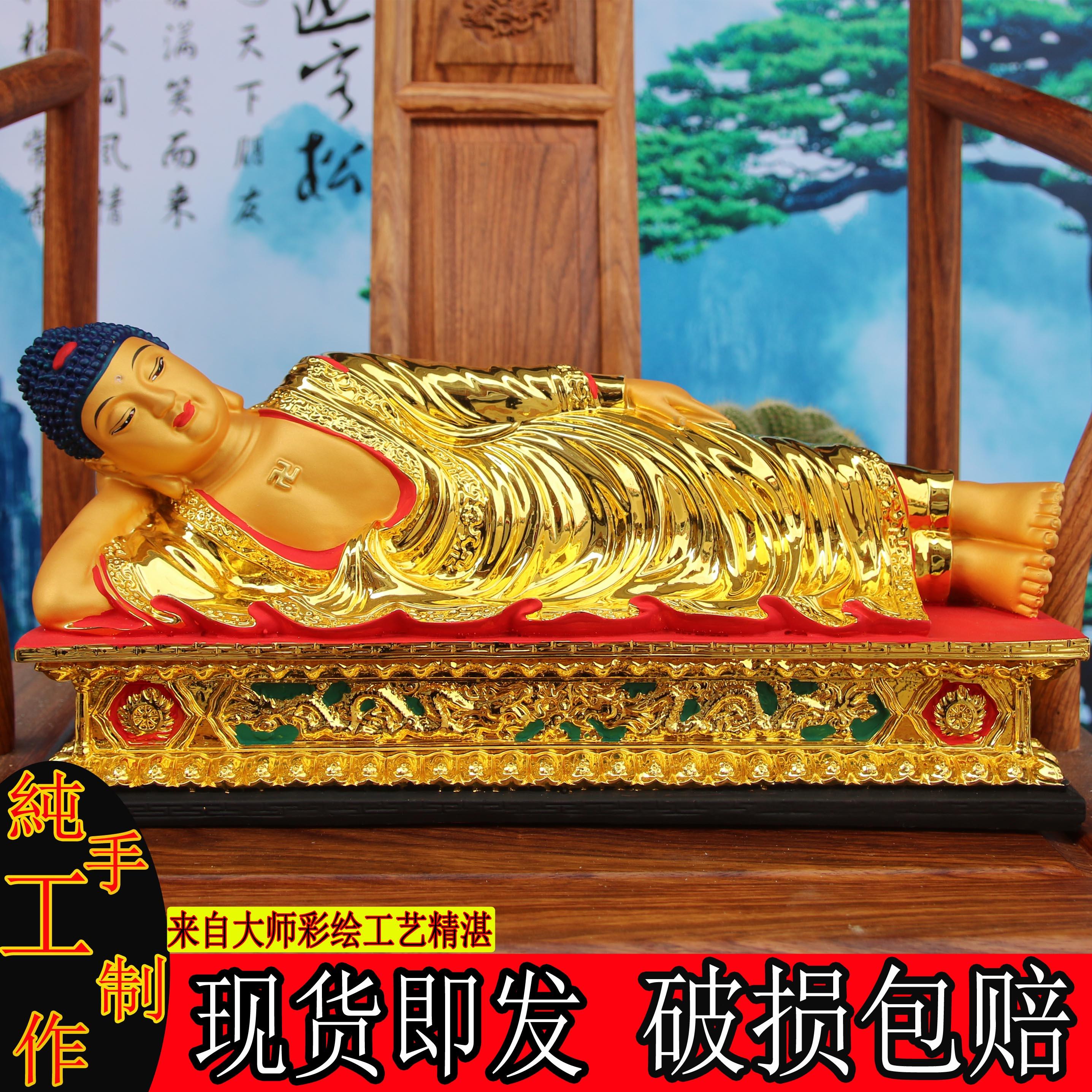 Статуи идолов Артикул 547304047523