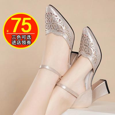 2019新款凉鞋女夏韩版中跟一字扣女鞋单鞋包头粗跟高跟鞋水钻镂空