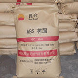ABS/Jilin Petrochemical 0215F High rigidity Flame retardant grade High temperature resistance