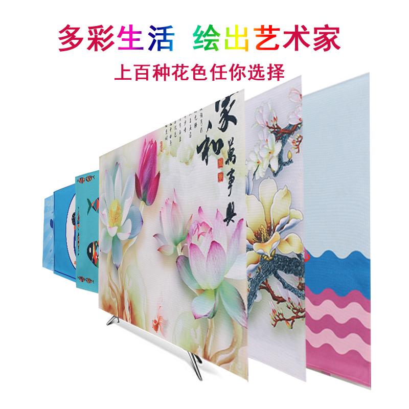 挂式电视机罩布艺防尘罩液晶55英寸50寸欧式壁挂曲面电视罩套盖布