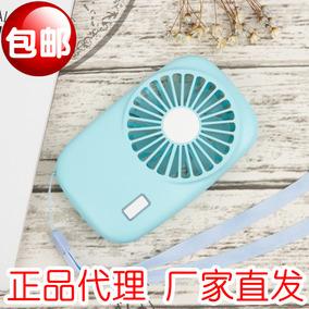 阿格奇USB手持充电风扇 女士学生家用便携随身户外静音迷你小电扇