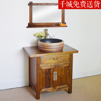 复古浴室柜旗舰店网址
