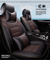 2018新款 上汽大众朗逸坐垫 全包围专用冬季座套四季通用汽车座垫