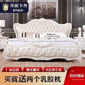 豪华欧式头层牛皮双人软体1.8米美式公主婚床橡木卧室实木真皮床