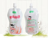 250ml pasteurized milk yogurt disposable soy milk bag nozzle self-contained bag 1000 sets of parcel suing custom