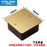 Ground insert pure copper cover plate all copper plate ground insert dustproof cover plate 120*120 *120 blind plate decorative cover