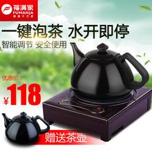 迷你电磁炉茶具电磁茶炉茶道烧水壶自动智能家用煮茶