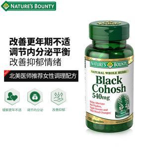 自然之宝黑升麻提取物胶囊调节内分泌改善睡眠改善更年期非褪黑素