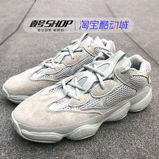 1ac57de08b7c1 Adidas Yeezy 500 Salt Coconut 500 Salt White Gray White Salt Mist Old Tie  Shoes EE7287