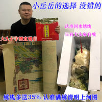 Mona Lisa Cross-stitch Qingming Shanghe Figure 6m3 Panorama Full Embroidery Living Room 2019 New Line Embroidery 2 Scenery 22
