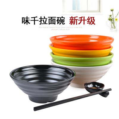 简本味千拉面碗汤碗面碗大碗密胺仿瓷餐具日式加厚塑料碗麻辣烫碗