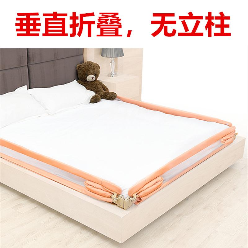 Защитные бортики на кровать Артикул 579075462066
