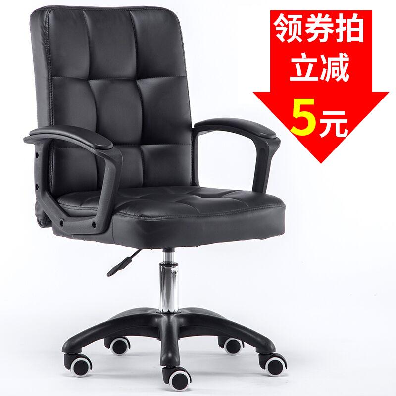 書房椅電腦椅升降