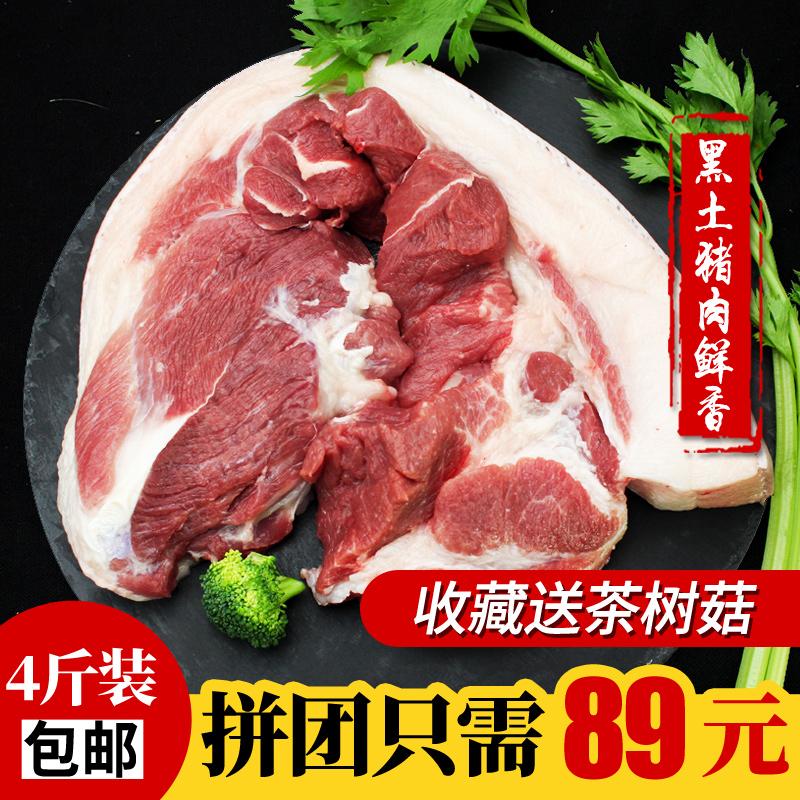新鲜猪肉排骨