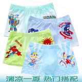 Children's Flat Pants Boys Boys Boys Boys Bottoms Modal Boys Boys Cotton Underwear Flat Pants Boxed Mail