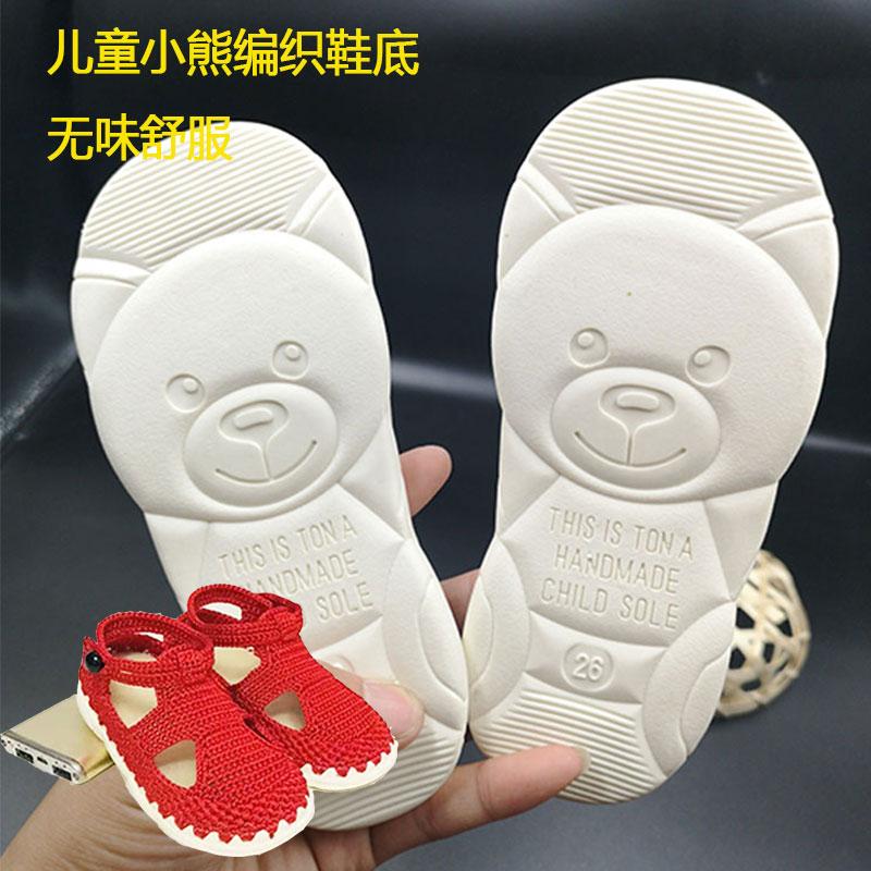 Вязаная и тканевая детская обувь Артикул 599583642802